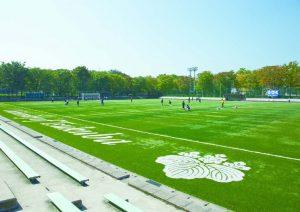 First Soccer Field